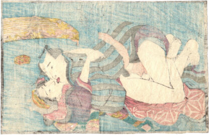A GUIDE TO PURIFICATION 05 (Utagawa School)
