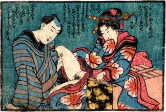 A GUIDE TO PURIFICATION 06 (Utagawa School)