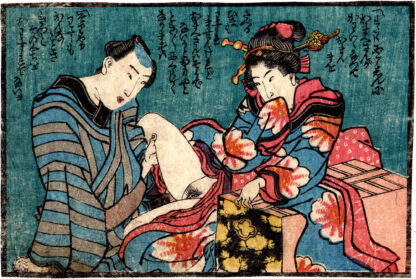 A GUIDE TO PURIFICATION 06 (Utagawa School)
