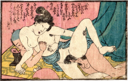A GUIDE TO PURIFICATION 07 (Utagawa School)