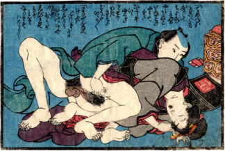 A GUIDE TO PURIFICATION 08 (Utagawa School)
