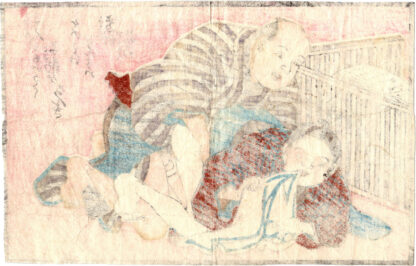 A GUIDE TO PURIFICATION 09 (Utagawa School)