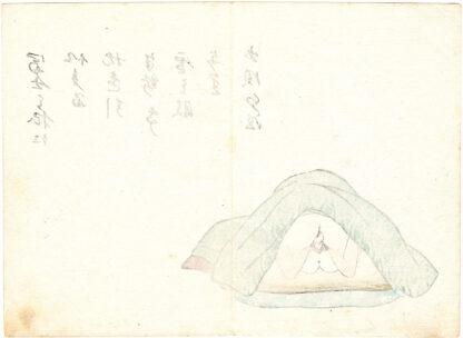 THE LOVE STORY OF A SPRING WINDOW 01 (Mifune Izumi)
