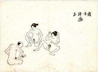 THE LOVE STORY OF A SPRING WINDOW 03 (Mifune Izumi)
