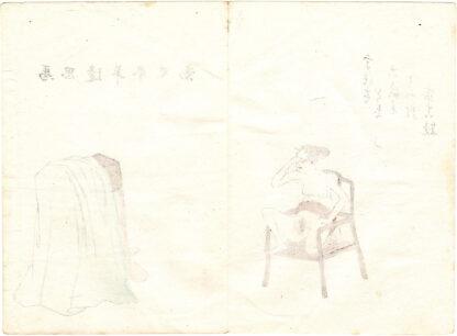 THE LOVE STORY OF A SPRING WINDOW 07 (Mifune Izumi)