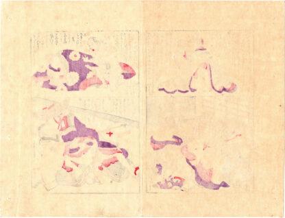 IWASE SHELLFISH 01 (Modern Period)