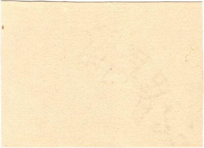 TWELVE LITTLE TREASURES 02 (Utagawa School)