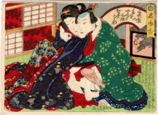 FAMOUS EVENING DATES 01 (Utagawa School)