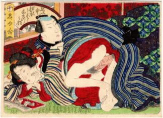 FAMOUS EVENING DATES 02 (Utagawa School)