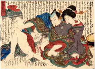 FAMOUS PLACES OF ISE: FURUICHI (Utagawa School)