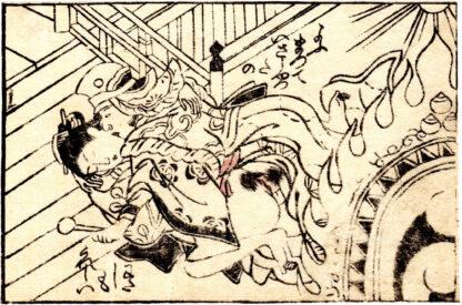 AMOROUS RED 01 (Sukenobu School)