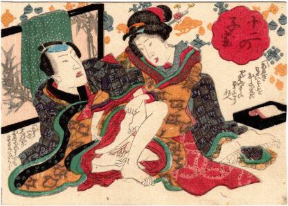 TWELVE LITTLE TREASURES 04 (Utagawa School)