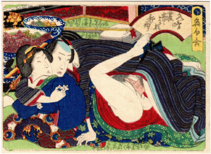 FAMOUS EVENING DATES 03 (Utagawa School)