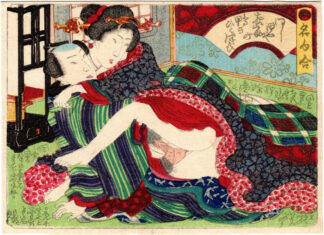 FAMOUS EVENING DATES 04 (Utagawa School)