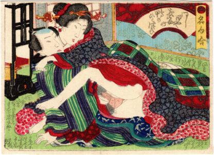 FAMOUS EVENING DATES 04 (Utagawa School)