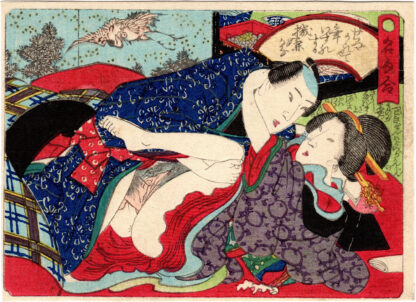 FAMOUS EVENING DATES 05 (Utagawa School)