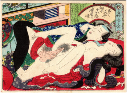 FAMOUS EVENING DATES 06 (Utagawa School)