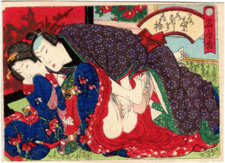 FAMOUS EVENING DATES 07 (Utagawa School)
