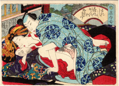 FAMOUS EVENING DATES 08 (Utagawa School)