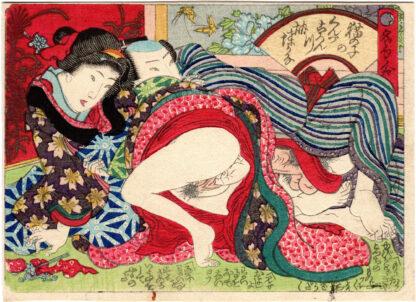 FAMOUS EVENING DATES 09 (Utagawa School)