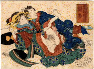 AMOROUS WOMEN OF THE FASHIONABLE FLOATING WORLD 01 (Utagawa School)