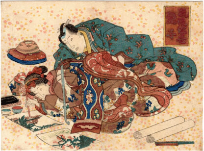 AMOROUS WOMEN OF THE FASHIONABLE FLOATING WORLD 02 (Utagawa School)