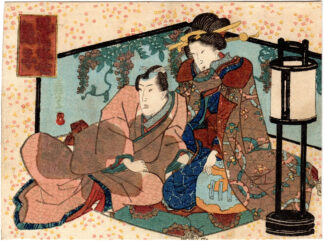 AMOROUS WOMEN OF THE FASHIONABLE FLOATING WORLD 03 (Utagawa School)