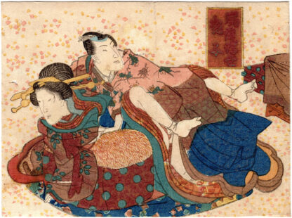 AMOROUS WOMEN OF THE FASHIONABLE FLOATING WORLD 04 (Utagawa School)