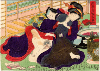 VIEWS OF THE FOUR SEASONS: FEBRUARY (Utagawa School)