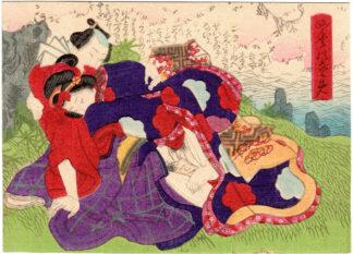 VIEWS OF THE FOUR SEASONS: MARCH (Utagawa School)