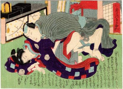VIEWS OF THE FOUR SEASONS: APRIL (Utagawa School)