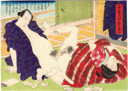 VIEWS OF THE FOUR SEASONS: MAY (Utagawa School)