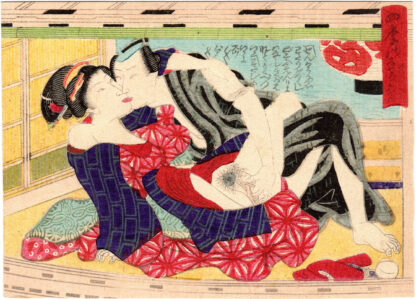 VIEWS OF THE FOUR SEASONS: JUNE (Utagawa School)