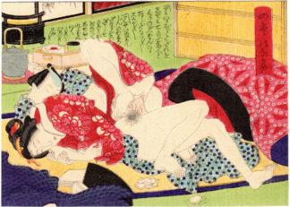 VIEWS OF THE FOUR SEASONS: AUGUST (Utagawa School)