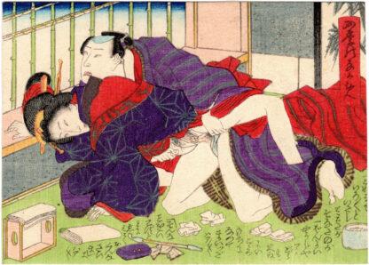 VIEWS OF THE FOUR SEASONS: OCTOBER (Utagawa School)