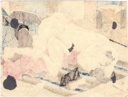 KINRYUZAN (Utagawa School)