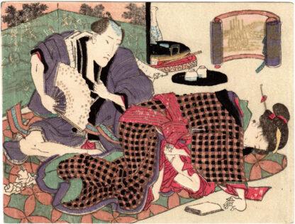 TAKANAWA (Utagawa School)