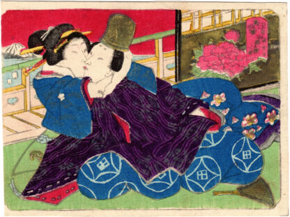 THE TALES OF ISE 01 (Utagawa Kunisada II)