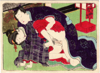 THE TALES OF ISE 02 (Utagawa Kunisada II)