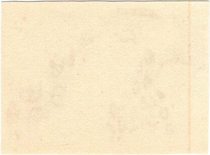 THE TALES OF ISE 02 (Utagawa Kunisada II)
