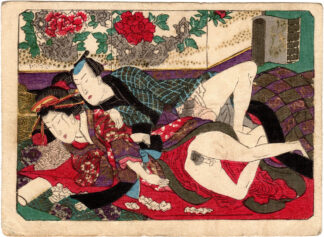 PASSION AND INDIFFERENCE (Utagawa School)