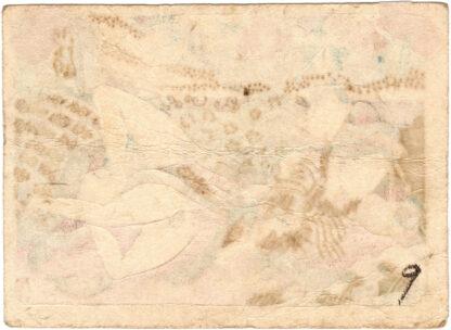 PASSION AND INDIFFERENCE (Utagawa School)