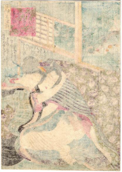 CHUNAGON YAKAMOCHI (Koikawa Shozan)