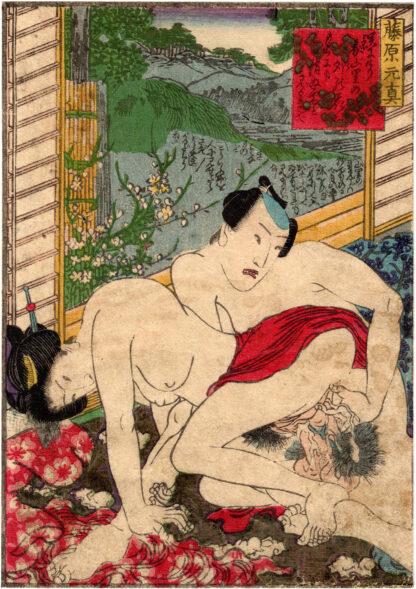 FUJIWARA NO MOTOZANE (Koikawa Shozan)