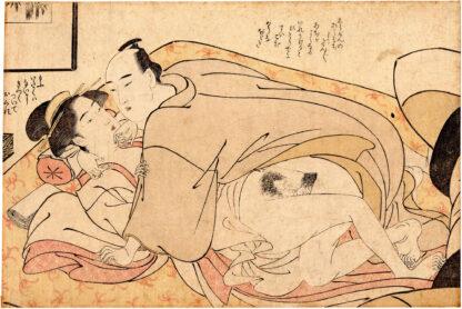 ON THE FIRST NIGHT (Katsukawa Shuncho)