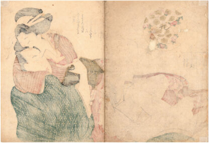 A DELICIOUS PRAISE (Yanagawa Shigenobu)