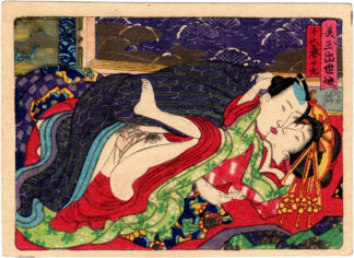 THE BEAUTY CHIYOHARU (Utagawa School)