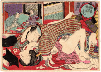 CHARMING FIGURES: DOUBLE SIDED MIRRORS 01 (Utagawa School)