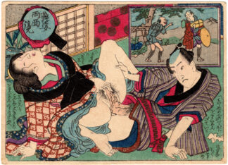 CHARMING FIGURES: DOUBLE SIDED MIRRORS 02 (Utagawa School)