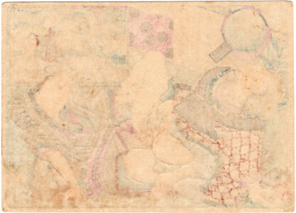 CHARMING FIGURES: DOUBLE SIDED MIRRORS 02 (Utagawa School)